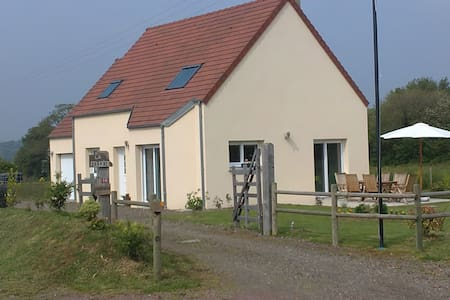 """FOUGERE"" between country & beach - La Haye-d'Ectot - House"