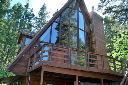 4 Bd Park City  Private Home - Park City - Cabin