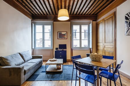 Cosy apartment in the Old Town 2 - Lyon - Apartment