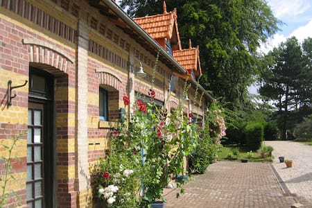 gite 4-6pers super confort 3 km mer - Derchigny - Hus