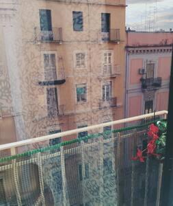 Comodissima camera nel cuore della città - Appartamento