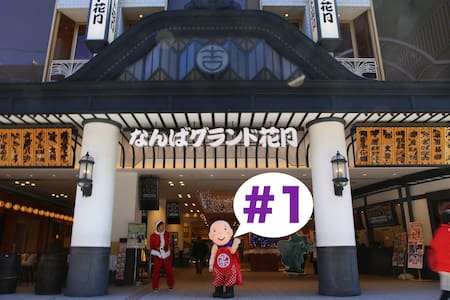 ★nice&decent★Namba,Shinsaibashi★#1 - 大阪市 - Daire