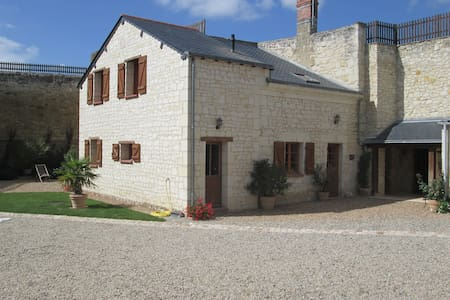 Gîte semi-troglodyte 5 p proche de Saumur et Doué - Casa