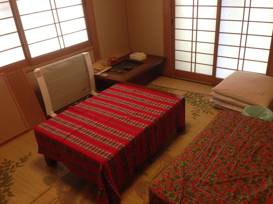 Japanese-style room.