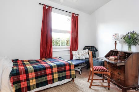 Gorgeous double room with en suite - London - Bed & Breakfast