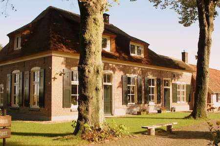 Sleep in an ancient farmhouse! - Ház