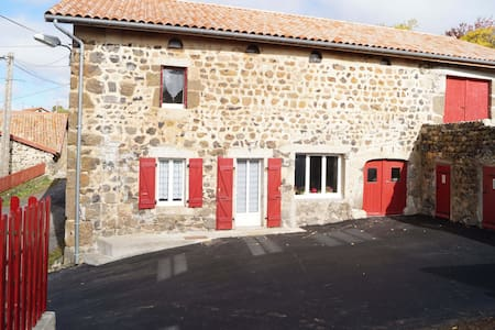 Renovated countryside house in Villeverte - Coucouron - Ev