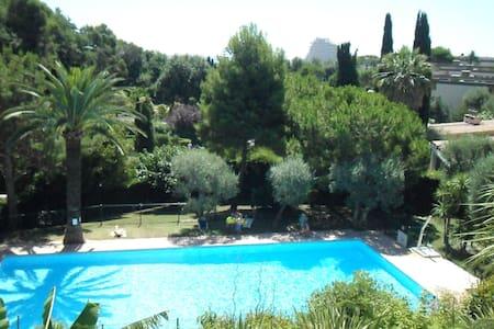 Spacieux 2P, vue, piscine, terrasse, BBQ - Apartment