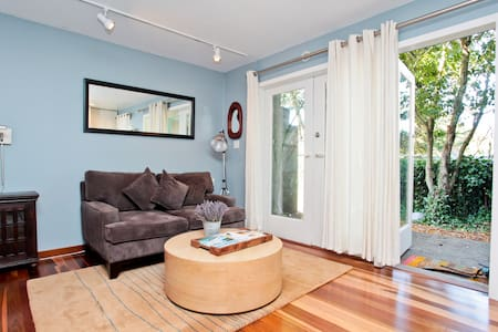 Beautiful Sausalito Garden Studio - Apartment