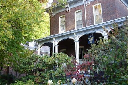 Hillard House,an elegant b and b - Szoba reggelivel