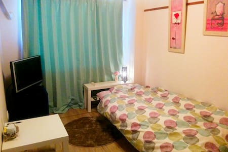 403 / Comfortable for single - 千葉市稲毛区 - Apartment