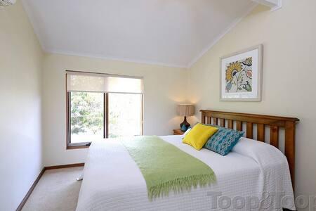Comfy room, 2km to CBD - Wohnung