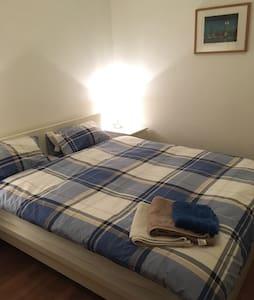 Comfy dbl bedroom in a very quiet area - Rumah