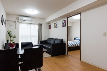 ocean view, night view, easy access, sightseeing - Minato-ku - Appartement