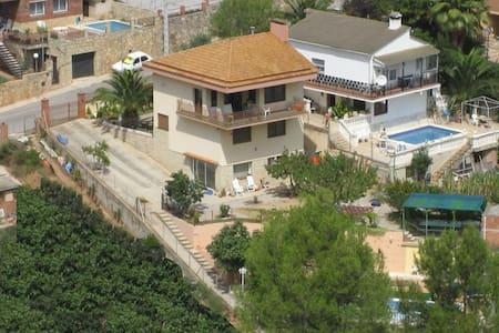 聚会泳池别墅 - Villa