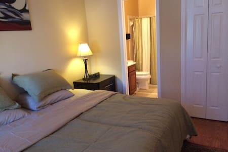 Newly Renovated 1BD/Suite Near DC Metro - Rockville - Talo