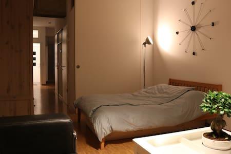 Ruhiges und modernes Appartement in zentraler Lage - Bamberg - Appartement
