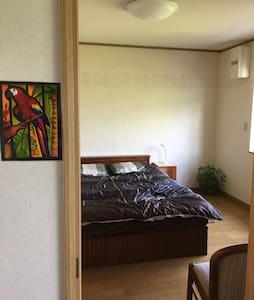 Explore Tohoku - Wakamaya Room - Aomori - Haus