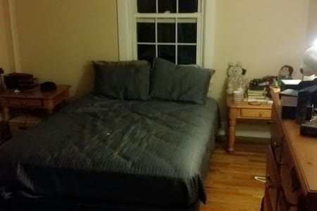 FULL APARTMENT - Attleboro - Appartement