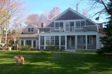 Coastal Maine Gardener's Paradise - Brooklin - Bed & Breakfast