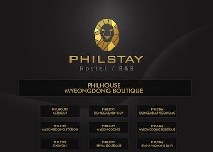 Philstay  8-beds female dormitory - Bed & Breakfast