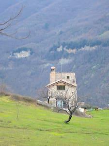 Antico Casale Marchigiano - Haus