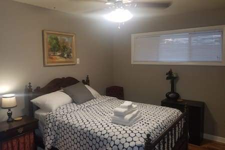 Clean, Quiet and Safe | No Cleaning fee | Full bed - House
