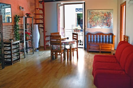 ALICE b&b Agrigento - Agrigento - Apartment