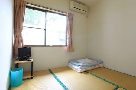 Yakushima Guesthouse Suginoko(S11) - Bed & Breakfast