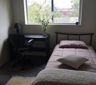 Peaceful and Comfortable - North Parramatta