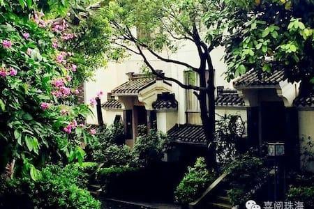 Chinese style house gathers reading&accommodation - Villa