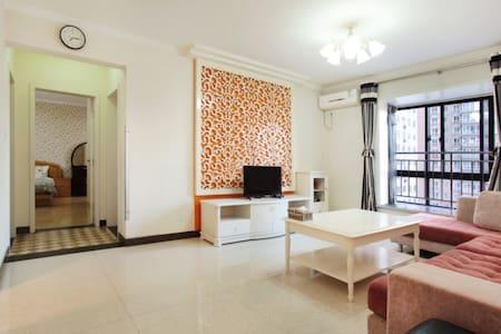 城墙根下,体验古城的生活 - Xi'an - Apartamento