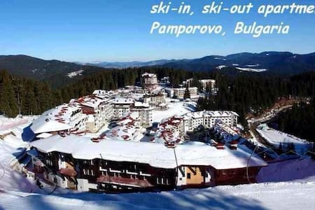 Cozy 2 bed 2 bath Apt on the slopes - Pamporovo