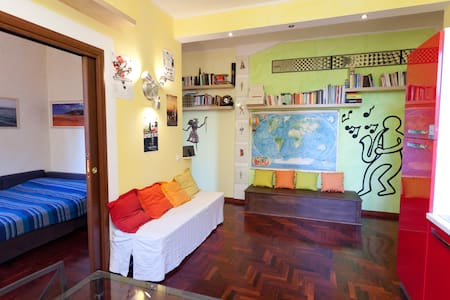 LOVELY SUITE (A) IN ROMA CENTER - Rome - Bed & Breakfast