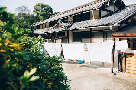 SETOUCHI SHARE HOUSE-CHIKARA- - Osakikamijima - Earth House