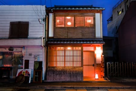 Kyoto Gion House Centrally-Located - House