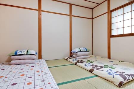 日本大阪舒适2人房间,有4个房间可供选择,适合家庭团体 - House