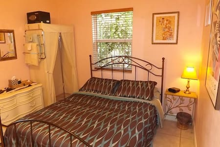 Room with free breakfast and MIA pickup (3/3) - Miami