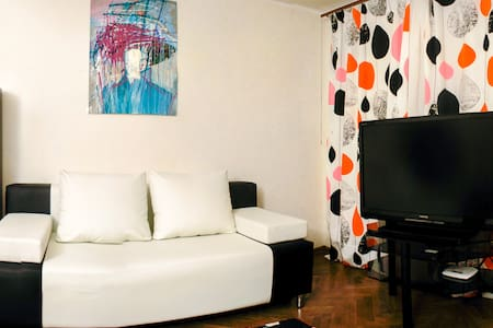 NYC style apartment - Moscow center - Moskva - Appartamento
