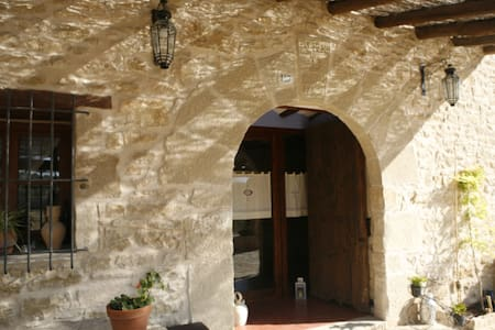 Estudio deco Africana en Matarraña - Cretas