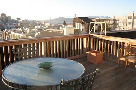 Nob Hill's Homiest Apartment - San Francisco - Apartment