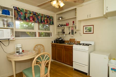 Private room in a shared apartment - Honolulu - Apartment