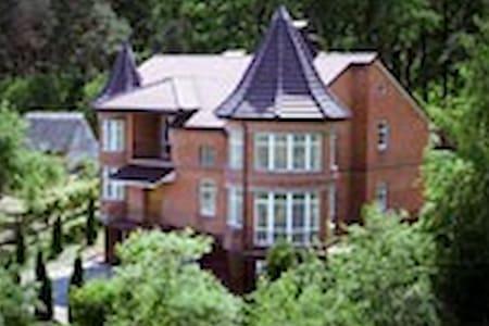 Загородный дом - Ház