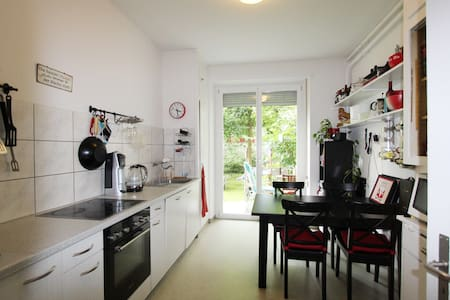 Central, Cozy and Private Room.  - Bern - Appartement
