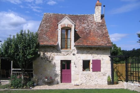 Perfect cottage for 2 Loire Valley - Dom