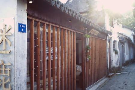 水岸阁楼 - SuzhouShi - Loft