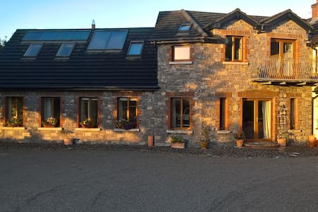 The Moate - Enfield - Guesthouse