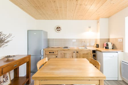 Cozy studio near Annecy - Appartement