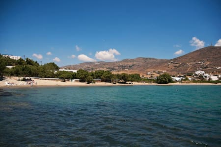 Cozy beautiful rooms - Island House Tinos - Wohnung