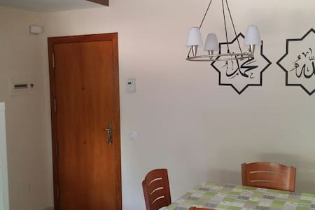 Private room, 5 min to the beach - Apartment